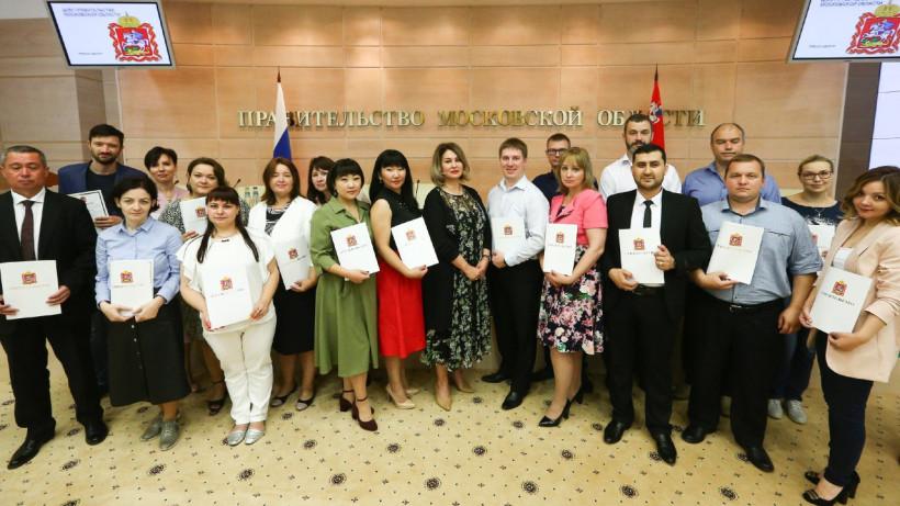 Более 20 врачей получили свидетельства на соципотеку в Подмосковье
