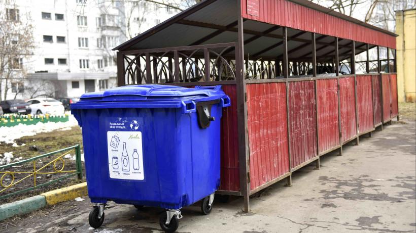 Более 5 тысяч площадок для раздельного сбора мусора установят в Подмосковье до конца года