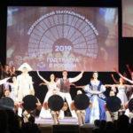 Церемония передачи эстафеты Всероссийского театрального марафона Москве состоялась на сцене театра Et Cetera