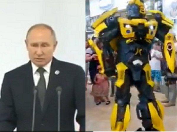 «Где-то плачет Мегатрон»: новый перфоманс Харламова о Путине и трансформерах «взорвал» Сеть (ВИДЕО)