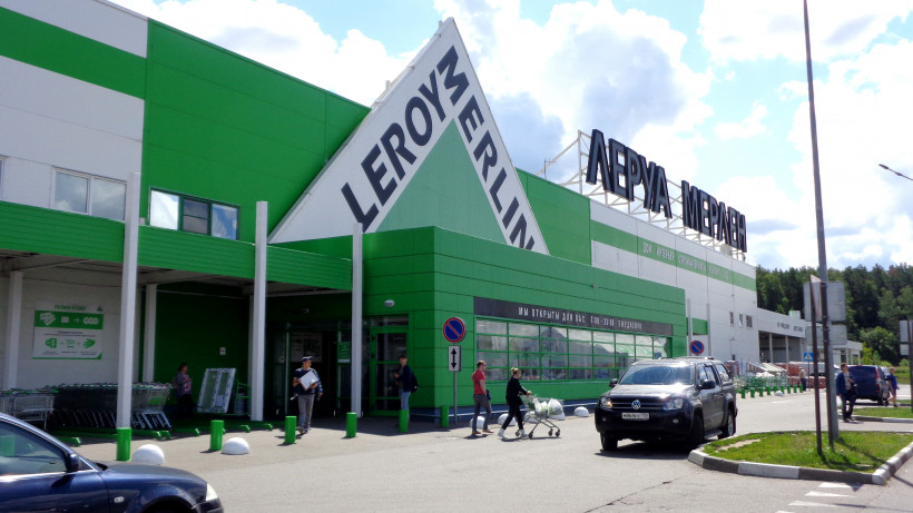 Главгосстройнадзор обязал владельца гипермаркета «Леруа Мерлен» в Подольске устранить нарушения