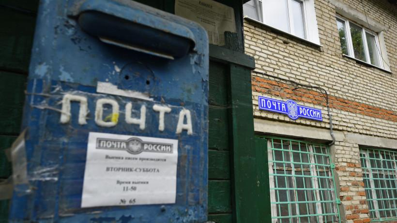 Поселок Первомайское в Новой Москве