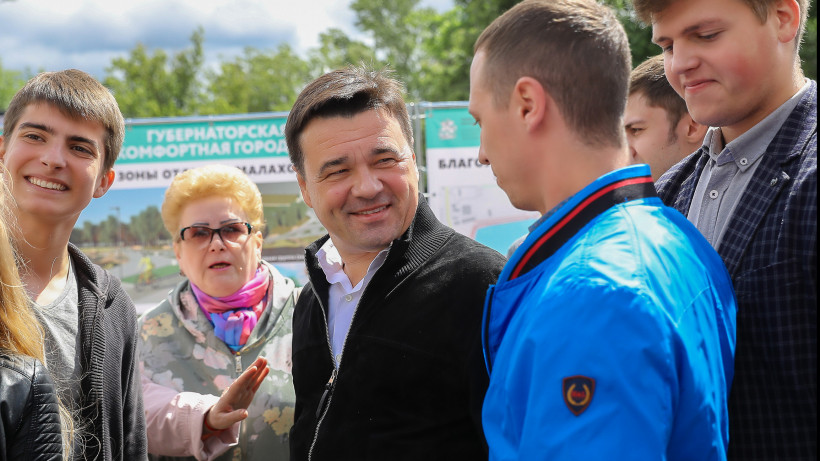 Губернатор обсудил с жителями Люберец план благоустройства городского округа
