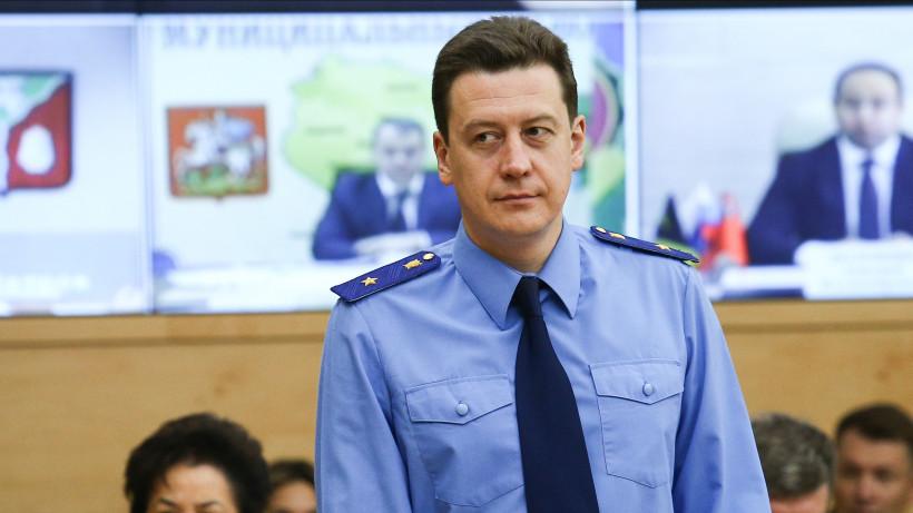 Губернатор представил нового прокурора Московской области на заседании правительства