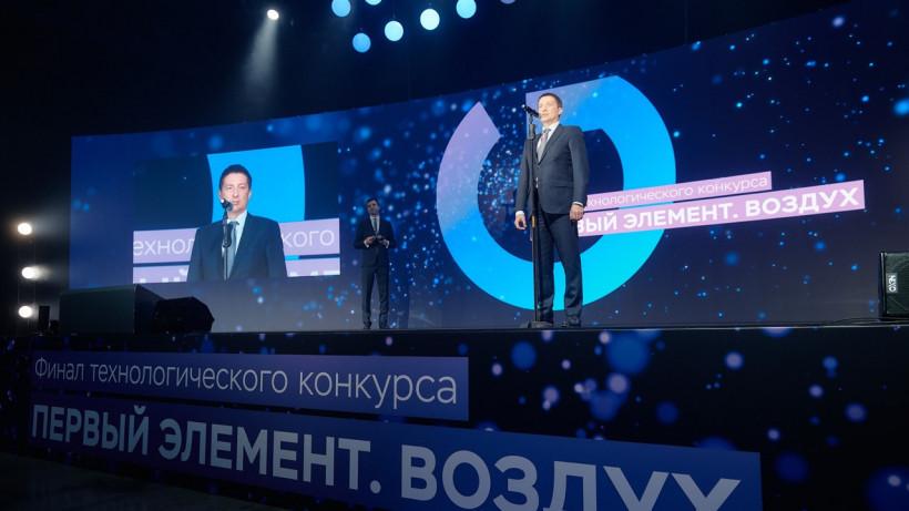 Хромов принял участие в подведении итогов технологического конкурса Up Great