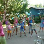 Игровая программа «Триколор Party»