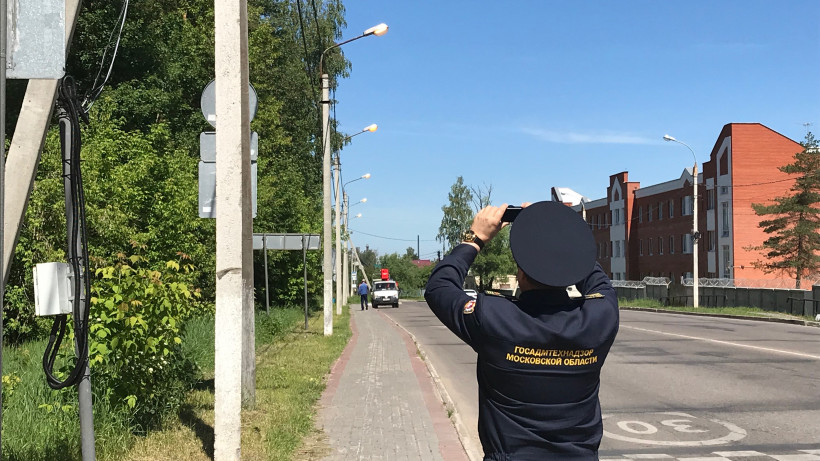 Инспекторы Госадмтехнадзора восстановили освещение по 23 адресам в Подмосковье с начала лета