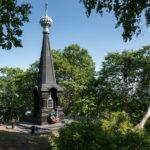 Экскурсия «Оборона Петропавловского порта»