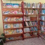 Экскурсия «Знакомство с библиотекой»