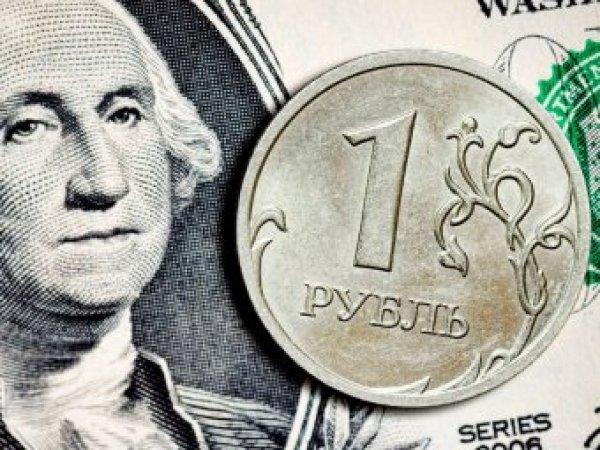 Эксперт рассказал, будет ли обвал рубля в августе 2019 года