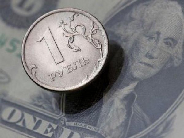 Эксперт рассказал, обрушит ли заседание ЦБ курс рубля