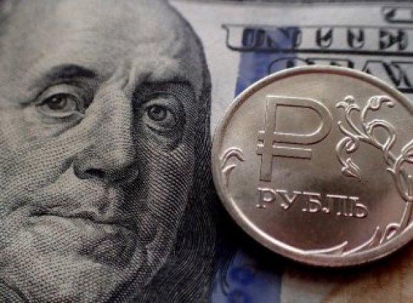 Эксперты коммерческих банков рассказали, будет ли обвал рубля в конце 2019 года