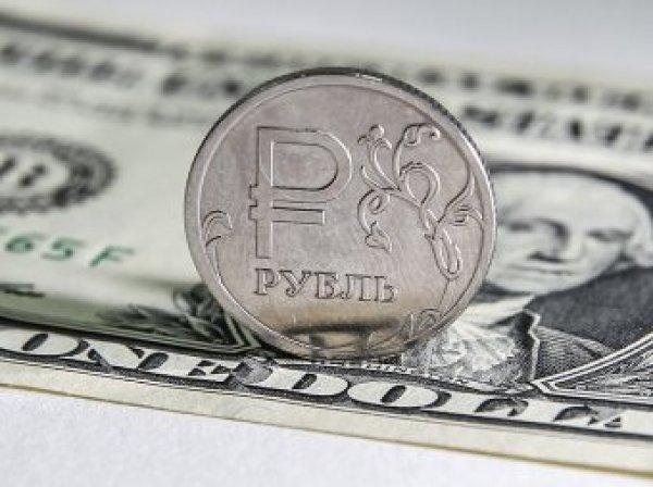 Эксперты прогнозируют продолжение падения курса рубля