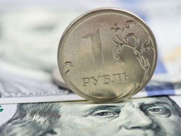 Эксперты рассказали, что будет с курсом рубля
