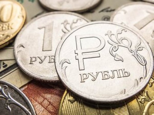 Эксперты рассказали, как изменится курс рубля в конце года