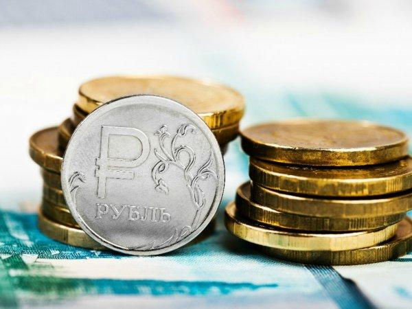 Эксперты рассказали, каким будет курс рубля к августу