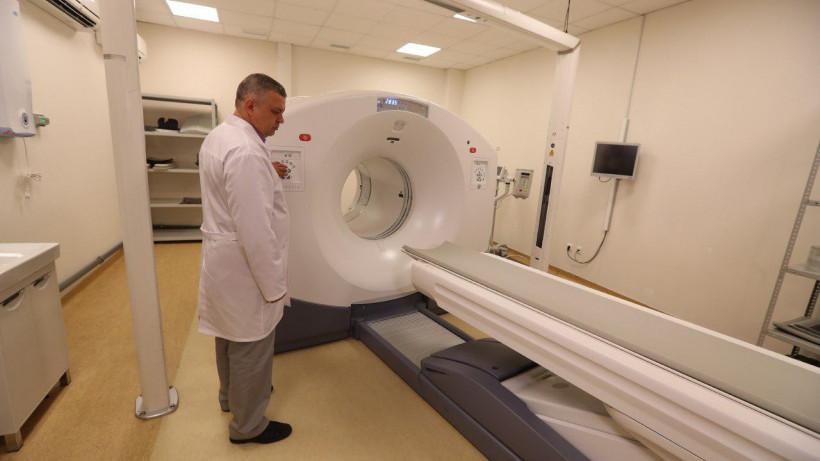 Кабинет МРТ возобновил работу после ремонта в Серпухове