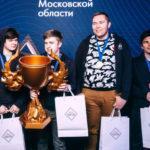 Киберспоривная команда Technopark Pushkino выиграла международный турнир по Dota2