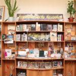 Книжная выставка «Страна Андрея Платонова»