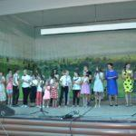 Концерт «Песенные узоры»