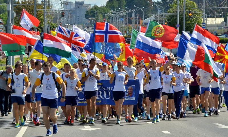 Маршрут международной факельной эстафеты «Бег мира» пройдет через Московскую область