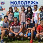 Мероприятие «Тишанский молодёжный форум»