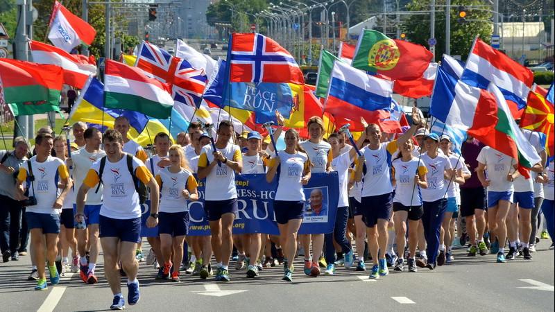Международная факельная эстафета «Бег мира» стартует в городах Подмосковья 16 июля