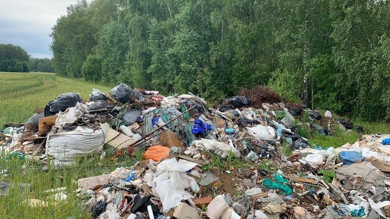 Минэкологии начало расследование по факту образования незаконной свалки в Наро-Фоминском округе