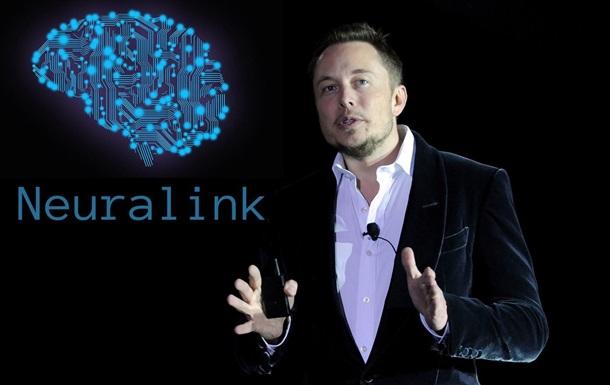 Мозг соединят с компьютером. Новый стартап Маска