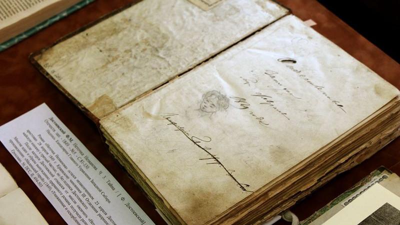 Музею-заповеднику Пушкина в Подмосковье передали в дар Евангелие Достоевского