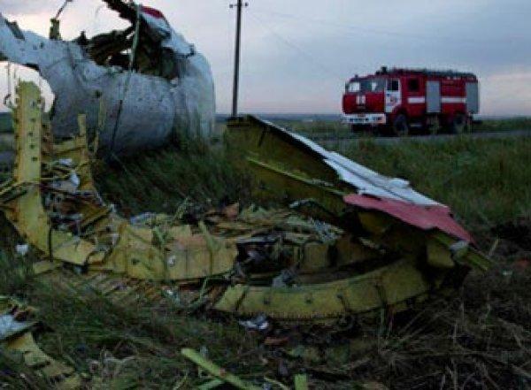 На Украине по делу сбитого «Боинга» MH17 задержан россиянин