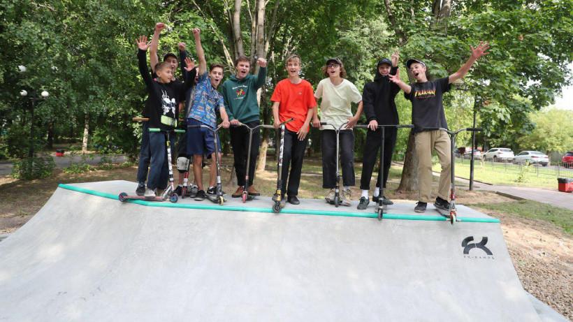 Новый скейтпарк открыли в Звенигороде