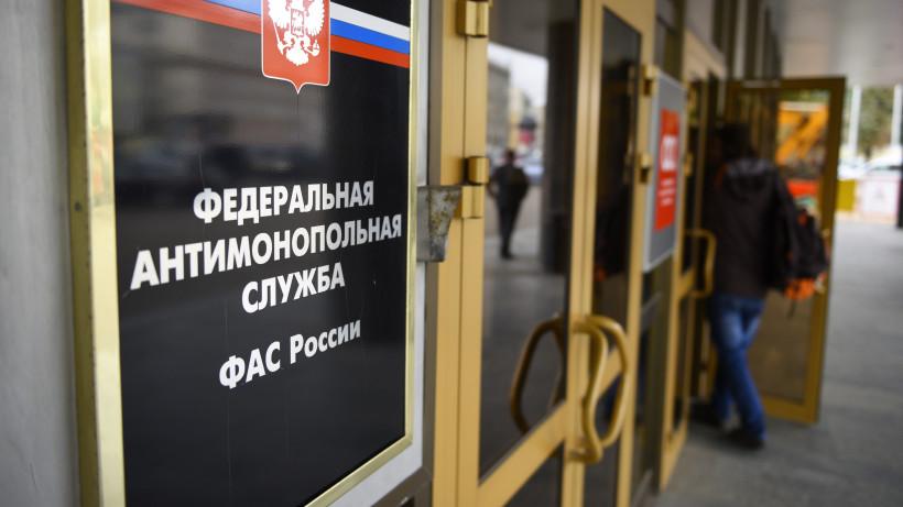 ООО «БизнесСкан» оштрафовали за участие в картельном сговоре