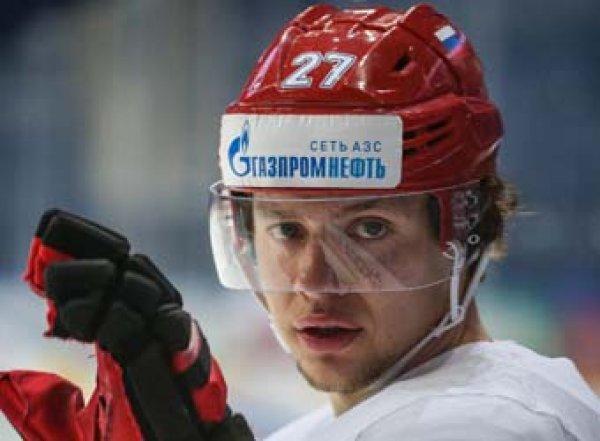 Панарин сместил Овечкина на троне самого высокооплачиваемого россиянина в НХЛ