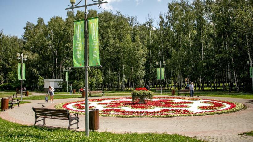 Парк имени А. Величко благоустроят в микрорайоне Химок