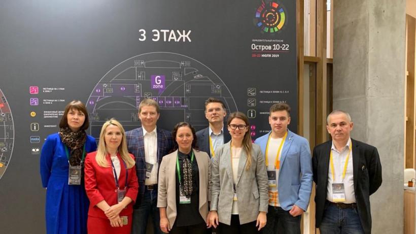 Первый научно-образовательный центр «Искусственный интеллект» появится в Московской области