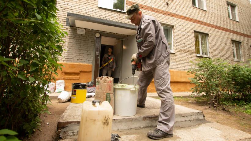 План по ремонту подъездов в Московской области по губернаторской программе выполнили на 85%