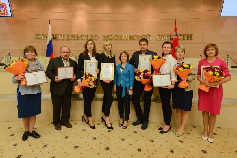 Победителей конкурса «Бюджет для граждан» наградили в Доме правительства Московской области