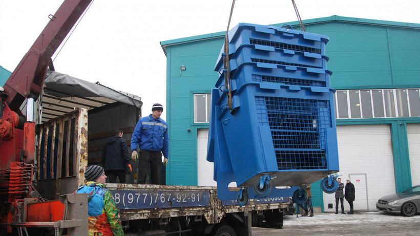 Почти 300 контейнеров закупит в августе регоператор «МСК-НТ», обслуживающий Подольск