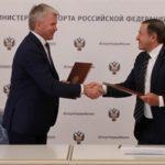Подписано соглашение между Минспортом России и АО «Крокус» о сотрудничестве и взаимодействии