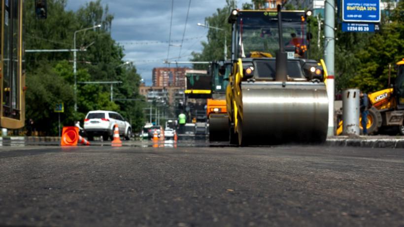Половину региональных дорог отремонтировали в Подмосковье в рамках реализации нацпроекта