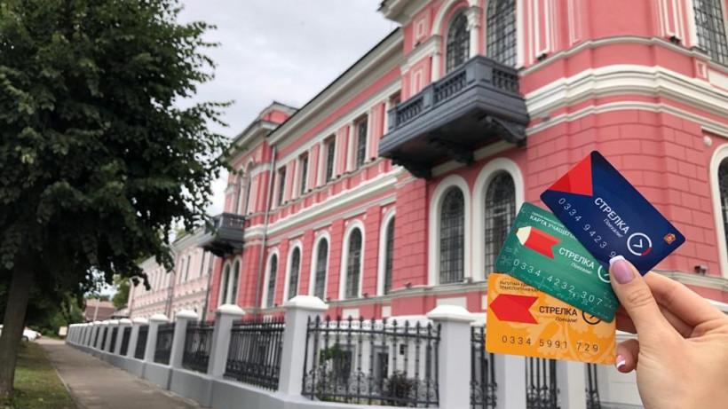 Посещение Серпуховского историко-художественного музея стало возможным оплатить «Стрелкой»