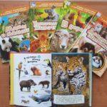 Познавательная викторина «Эти забавные животные»