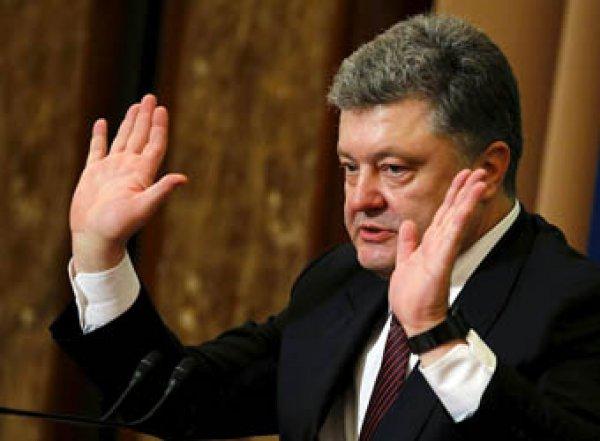 «Позор!»: украинцы прогнали Порошенко с митинга (ВИДЕО)