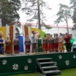 Праздник «День города Гурьевска»