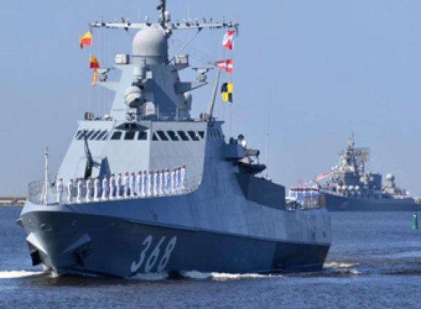 Президент Путин принял главный военно-морской парад в Санкт-Петербурге
