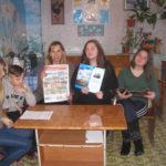 Программа «Достопримечательности Белгородской области»
