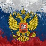 Программа «История российской государственности»