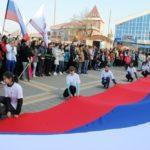 Программа «Над нами реет флаг России»
