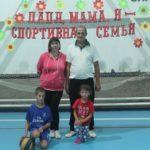 Программа «Папа, мама, я – спортивная семья!»